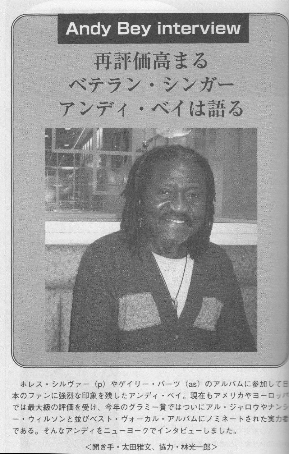 Bey Japan 1